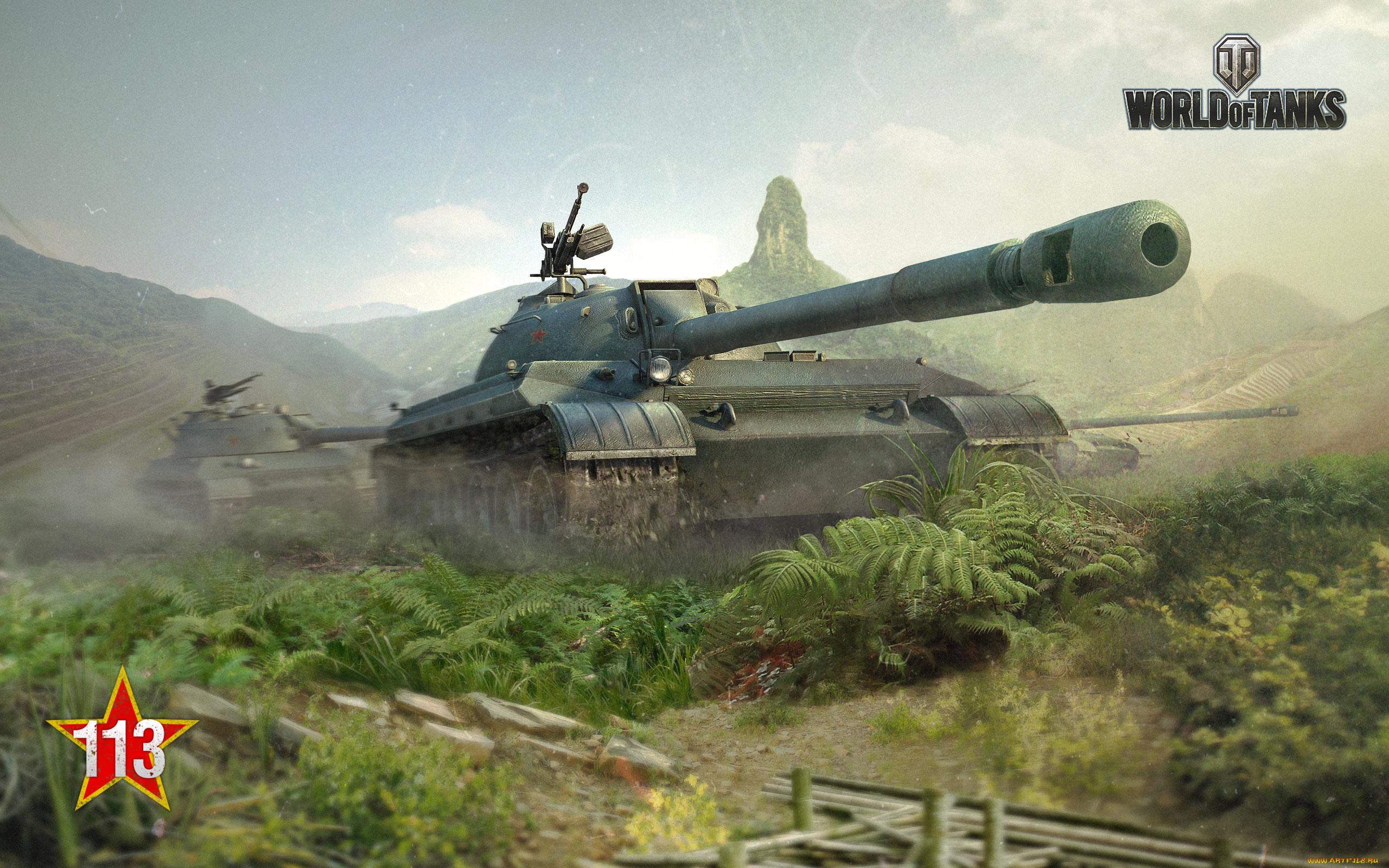 Скачать обои для рабочего стола танки world of tanks 9
